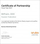 HPE Certificate of Partnership FY17 Aruba