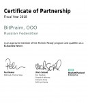 HPE PartnerReady Certificate FY 2018