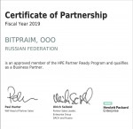 PartnerReady Certificate 2019