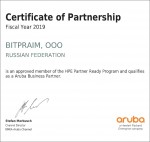 PartnerReady Certificate Aruba 2019